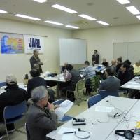 JARL奈良県支部CW講習会