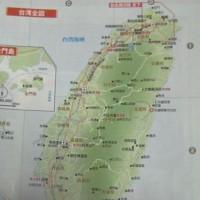 明日から5回目の台湾