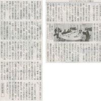 #akahata NHK日曜討論 日本共産党:小池書記局長の発言・・・今日の赤旗記事