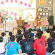 沖縄の風「ニーニーズ」 第40回雪浦小学校ロビーコンサート ご報告