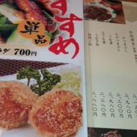 「びんちょうひつまぶし ソラマチ店」さん初訪問でした。(東京都墨田区)