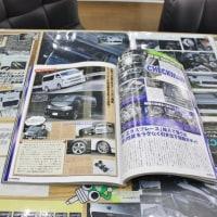 パーフェクトBOOK本日発売