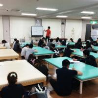 現勉コースA…総論