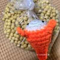 大豆を購入しました!無農薬大豆です