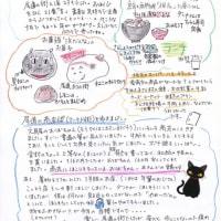 2017.2.17 尾道の散歩