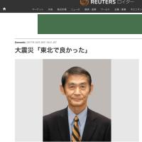 今村復興相 / 「(東日本大震災の被害を巡り)東北で良かった」
