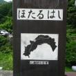 国道に掛かる(泉川地区)数本の橋