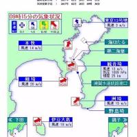 2/23 春三番!