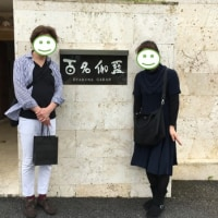 OKINAWA②