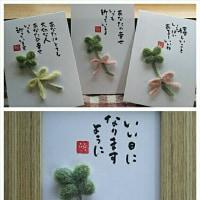 野の花シリーズ