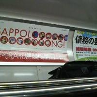 ものすごーく自虐広告