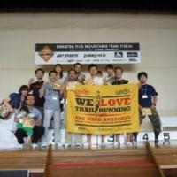 2011信越五岳トレイル110K 参戦日記4