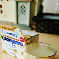 LITS(リッツ) リバイバルステム7