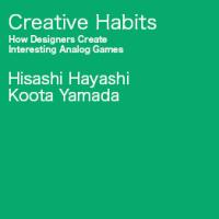 『創造的な習慣 〜アナログゲームデザイナーはいかにしてクリエイトするのか』