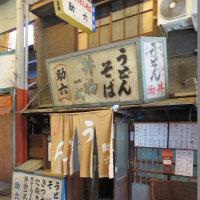 【大阪市・西成区】山王市場通商店街とその周辺