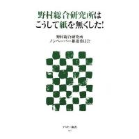 《購書》 2010.02.27 啓文社ポートプラザ店