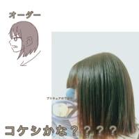 髪を切り…