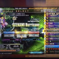 OTENAMI Hurricane(SPH)