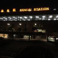 仙台の朝、小雪がちらついています