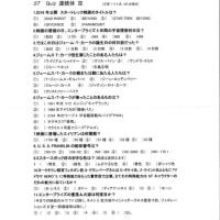 STB報告3/4分☆≡