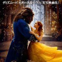 奥行きのあるドラマとなった実写ディズニー版「美女と野獣」