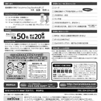 ごんた&チビちゃん☆-2017/5/26-