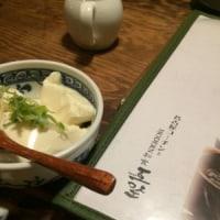 【食】『互坐』『英吉利西屋』『わいんばぁ長浜』なんかのお話