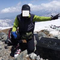 雪倉岳に行って来ました。