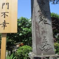 鎌倉長谷の「収玄寺」を訪ねて