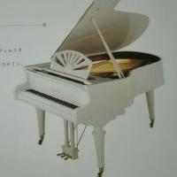 おしゃれなピアノ