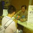 """触感時計""""タック・タッチ"""" 、第15回アイフェスタinちばで展示、体験デモ実施"""