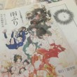 【コミティア115(1月31日)、ありがとうございました!】