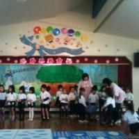 一緒に田植えをした南幼稚園のみんなに、お別れ会に招待いただきました(^-^)