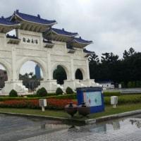 台湾散策パート2