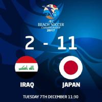 アジア予選第二戦 イラク撃破!