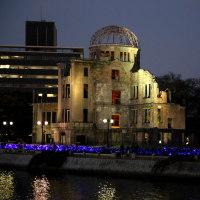 平和の光・イルミネーション(広島)