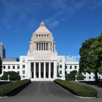 日本国国会議事堂はフリーメーソンロッジの一種 グレート・バージョン