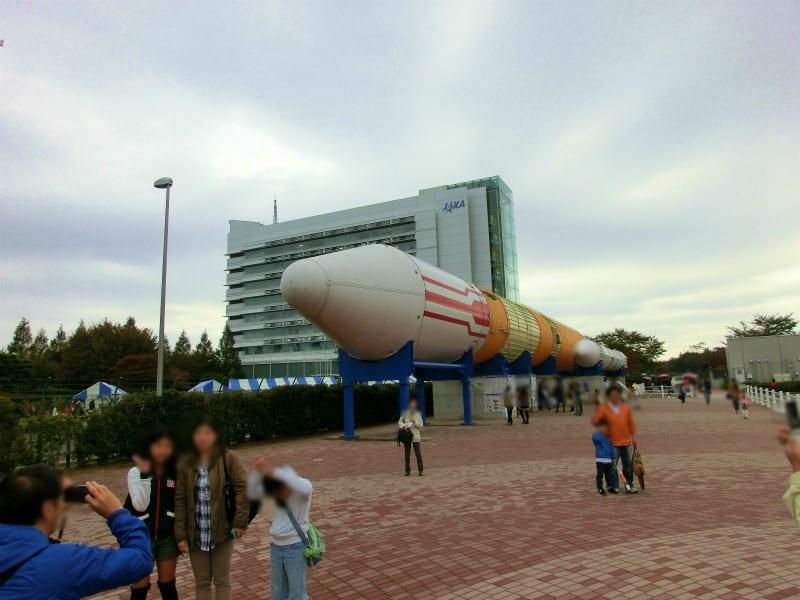 2013秋の筑波宇宙センター特別公開に行ってきました