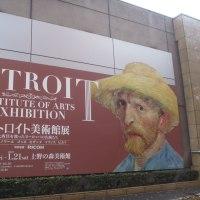 「デトロイト美術館展」上野の森美術館