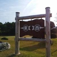 春日井カントリークラブへ行ってきました。
