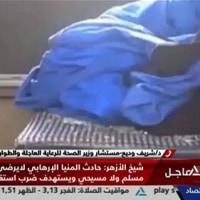 襲撃でキリスト教徒28人死亡 エジプト、報復でリビア過激派に空爆