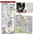 伊勢神宮宇治橋鳥居 竣工 記念奉祝行事に参加します♪