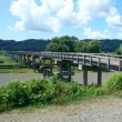 ただいま😃🏠✨、牧の原台地の茶畑、蓬莱橋
