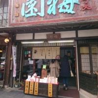 No.1123 ■せっかく福岡に来たので・・太宰府天満宮と九州国立博物館(^^)