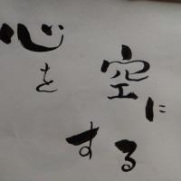 文字を描いて遊ぶ