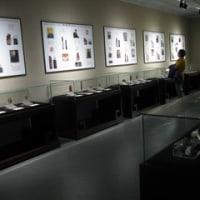 哈爾賓美術館
