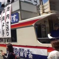 【KSM】KSMラジオ 今日のニュース 日本共産党の異常性 2016年12月6日放送分