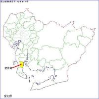 武豊町歴史民俗資料館 武豊町