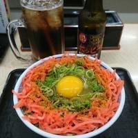 「吉野家」吉呑み」!!「豚ねぎ玉丼」アタマの大盛」!!