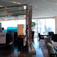 東京駅近くのホテル龍名館東京の「花ごよみ」での朝食はとてもオススメ!
